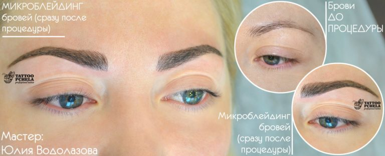 vodolazova-microblading-262