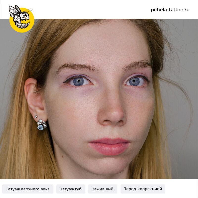 yulia-gubi (10)