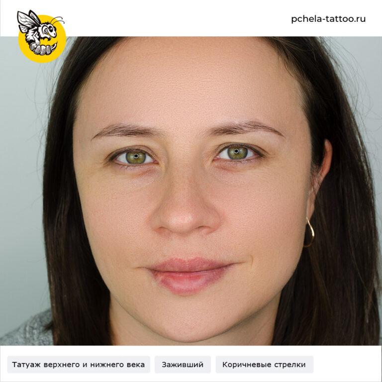 yulia-veki (12)