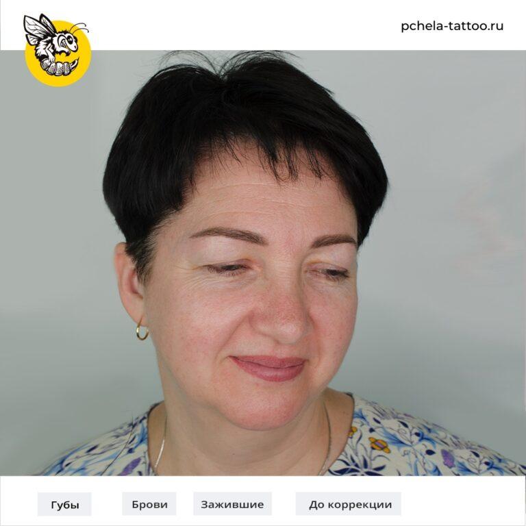 yulia-zajivshie (112)