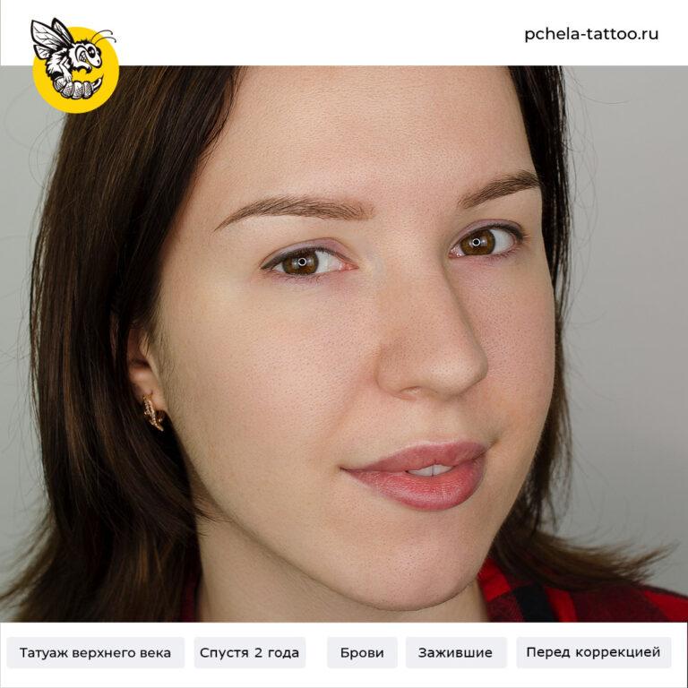 yulia-zajivshie (29)