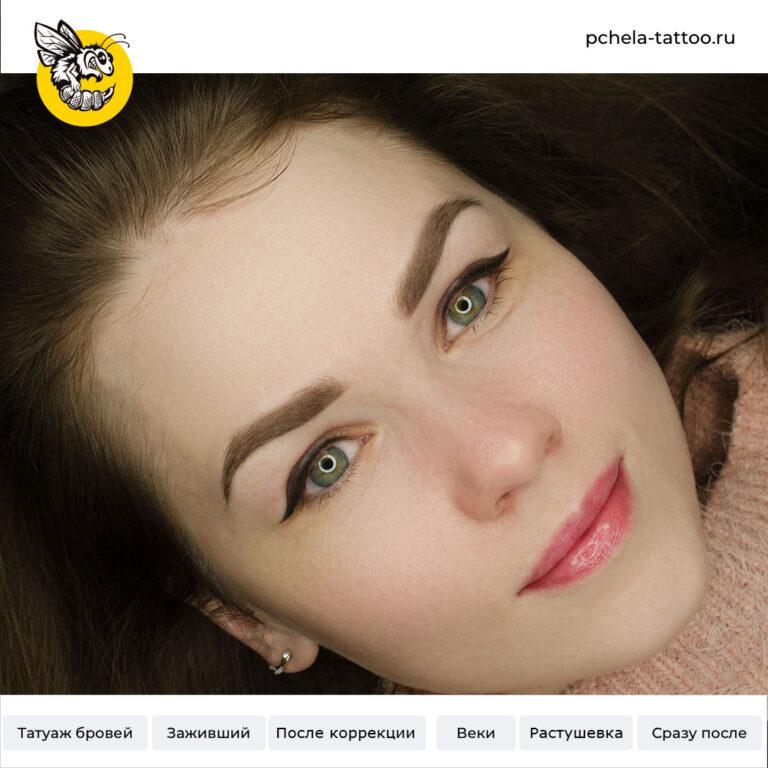 yulia-zajivshie (3)