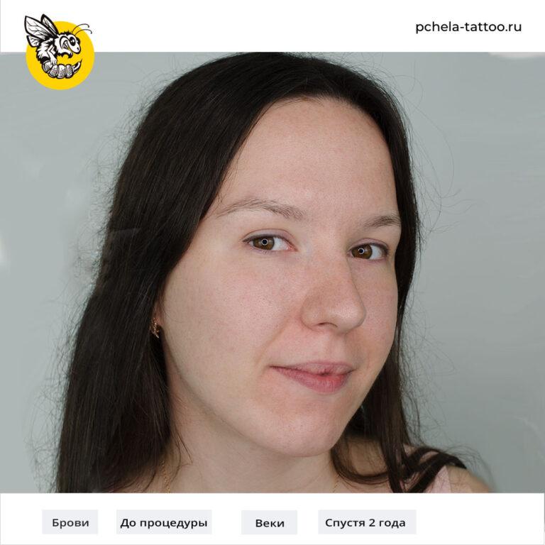 yulia-zajivshie (30)