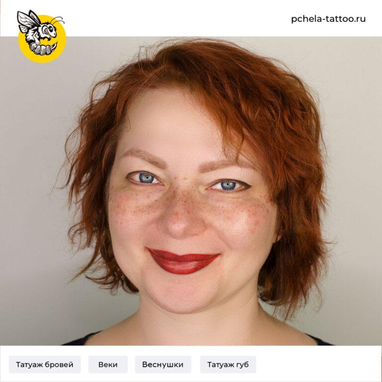yulia-zajivshie (32)